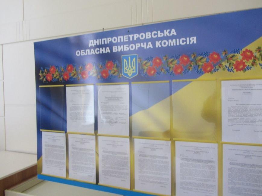 Выборы: как областная и городская избирательные комиссии голоса днепропетровцев считают (ФОТО) (фото) - фото 7