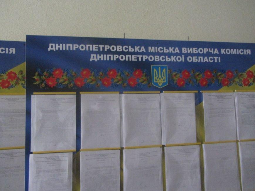 Выборы: как областная и городская избирательные комиссии голоса днепропетровцев считают (ФОТО), фото-8