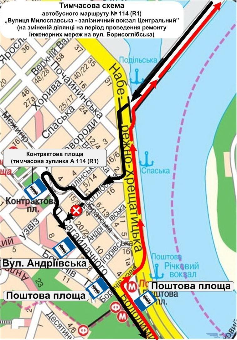 """""""Киевпастранс"""" изменил маршрут автобуса """"Троещина - ЖД-вокзал"""", фото-1"""