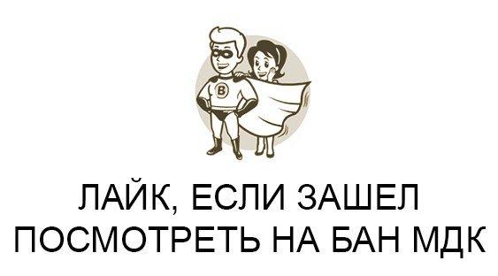 Решением суда будет закрыто одно из самых многочисленных сообществ «Вконтакте». (фото) - фото 1