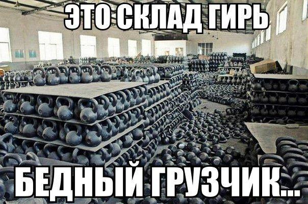 Решением суда будет закрыто одно из самых многочисленных сообществ «Вконтакте». (фото) - фото 3