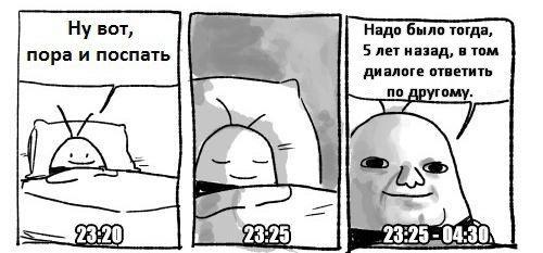 Решением суда будет закрыто одно из самых многочисленных сообществ «Вконтакте». (фото) - фото 2