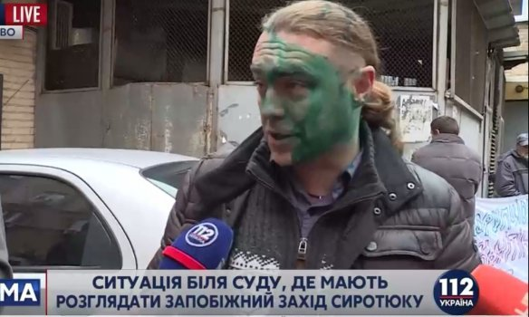 В Киеве экс-свободовца Мирошниченко облили зелёнкой (ФОТО) (фото) - фото 1