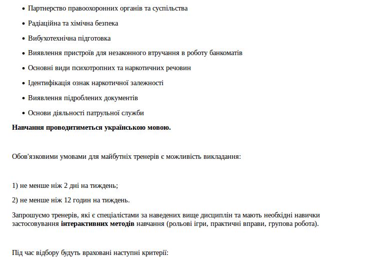 Screenshot - 28.10.2015 - 13:34:26