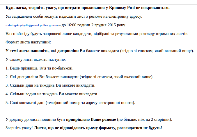 Screenshot - 28.10.2015 - 13:34:59