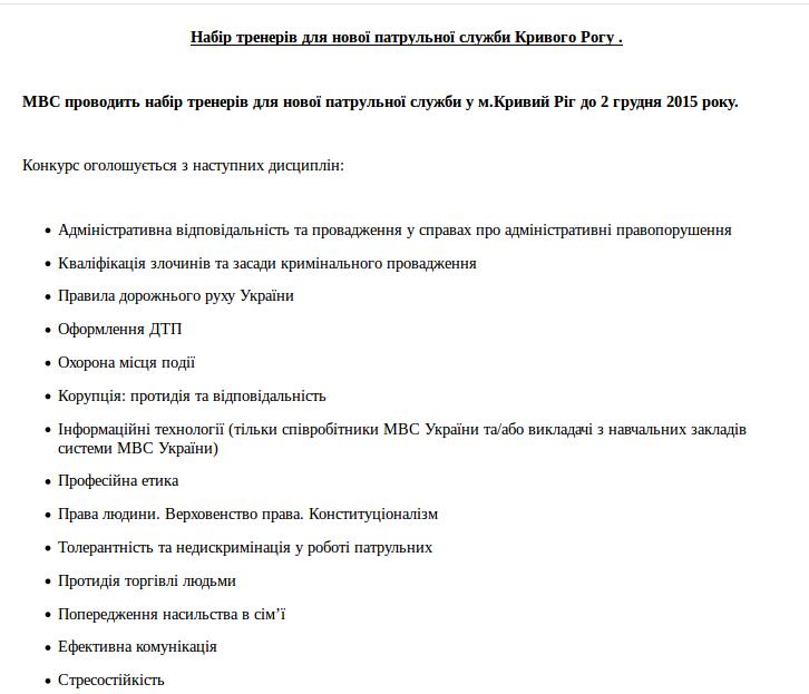 Screenshot - 28.10.2015 - 13:34:14