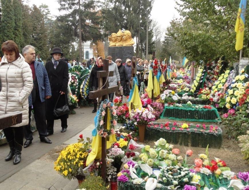 В Сумах отметили 71-годовщину освобождения Украины от фашистских захватчиков (ФОТООТЧЕТ), фото-2