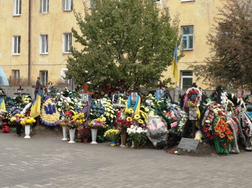 В Сумах отметили 71-годовщину освобождения Украины от фашистских захватчиков (ФОТООТЧЕТ), фото-1