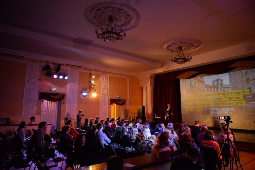 Сыктывкарцы обсудили, как изменить город, фото-1
