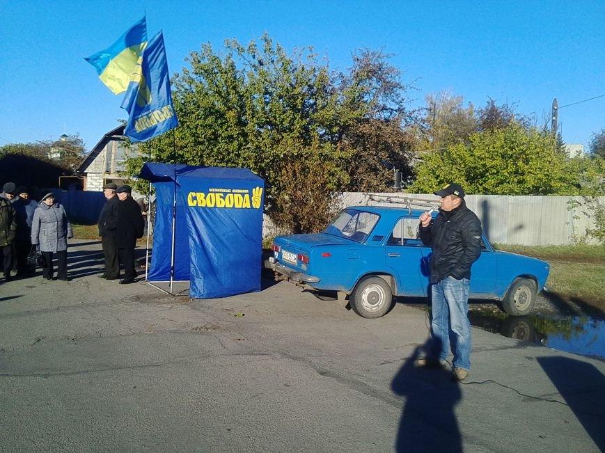 ВО «Сводода» під Конотопським міськрайонним судом провела акцію протесту(ФОТО), фото-2