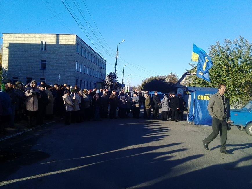 ВО «Сводода» під Конотопським міськрайонним судом провела акцію протесту(ФОТО), фото-1
