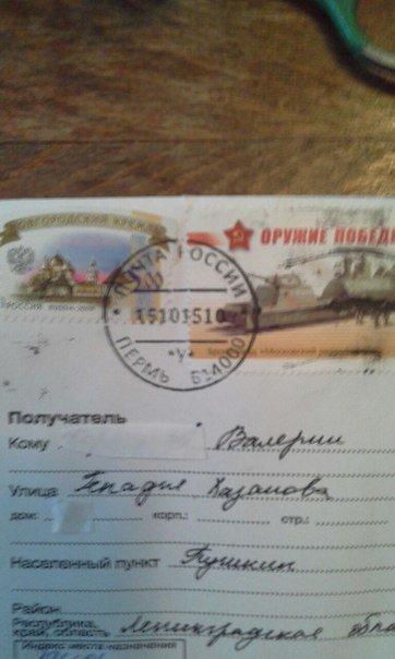 В городе Пушкине появилась новая улица имени Геннадия Хазанова (фото) - фото 2