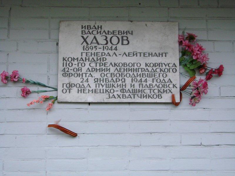 В городе Пушкине появилась новая улица имени Геннадия Хазанова, фото-3