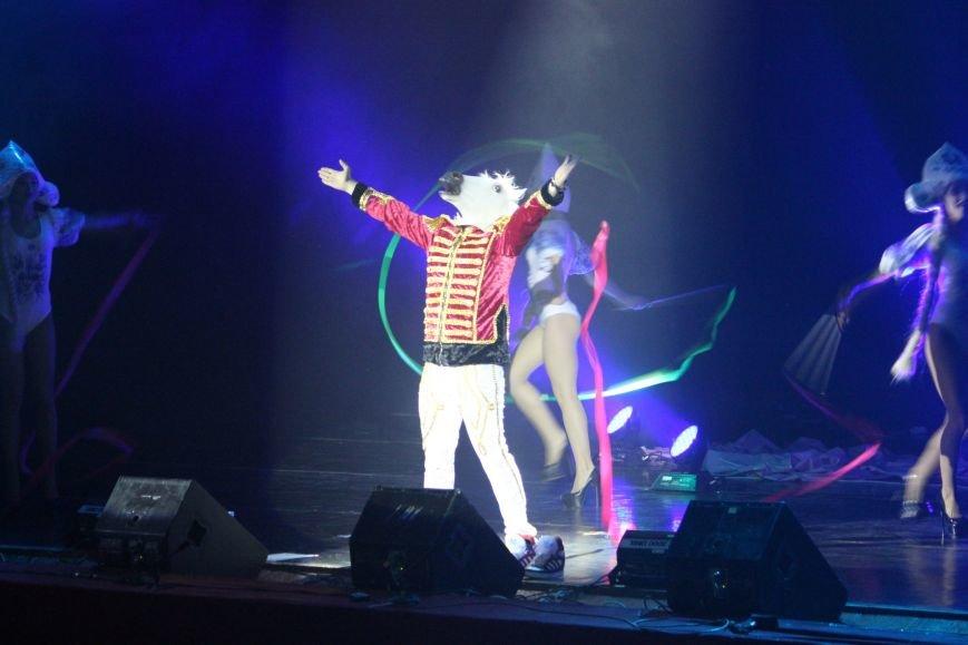 Ольга Полякова в Днепропетровске сравнивала себя с Киркоровым и пригласила на сцену танцующего коня (ФОТО) (фото) - фото 1