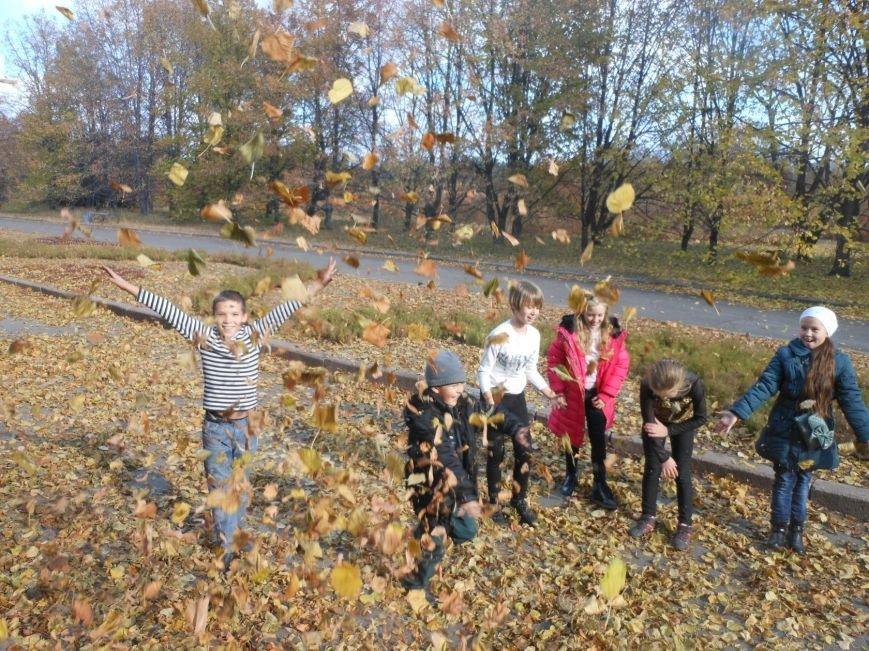 На каникулах криворожские школьники побывали в Осенней сказке (ФОТО) (фото) - фото 1