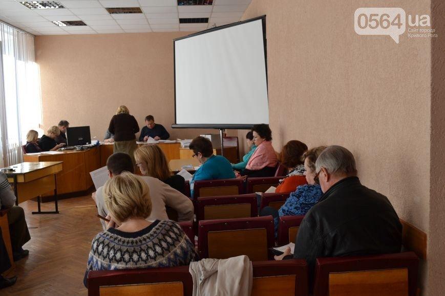В Кривом Роге: расформировали 14 батальон «Правого сектора», нашли пропавшего дедушку, огласили результаты выборов в облсовет (фото) - фото 1