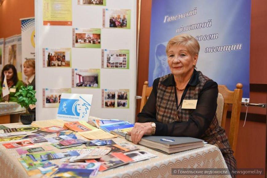 В гомельском ОКЦ прошла ярмарка социальных проектов, фото-2