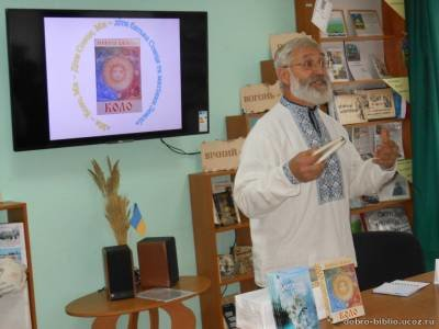 В Доброполье состоялась презентация нового сборника донбасского поэта Николая Шмеля (фото) - фото 1