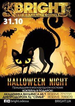 Прелестный ужас: 10 способов ярко отпраздновать Halloweenв Одессе (ФОТО) (фото) - фото 1