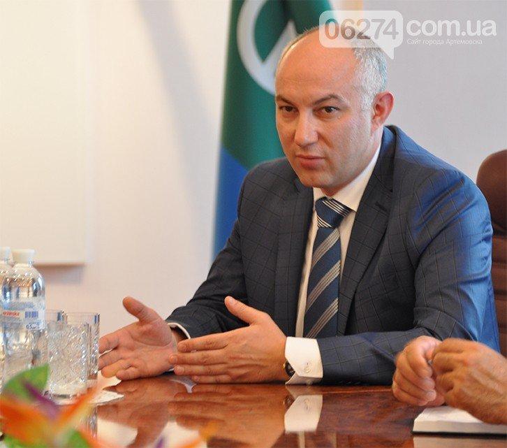 У ГП «Артемсоль» новый руководитель (фото) - фото 1