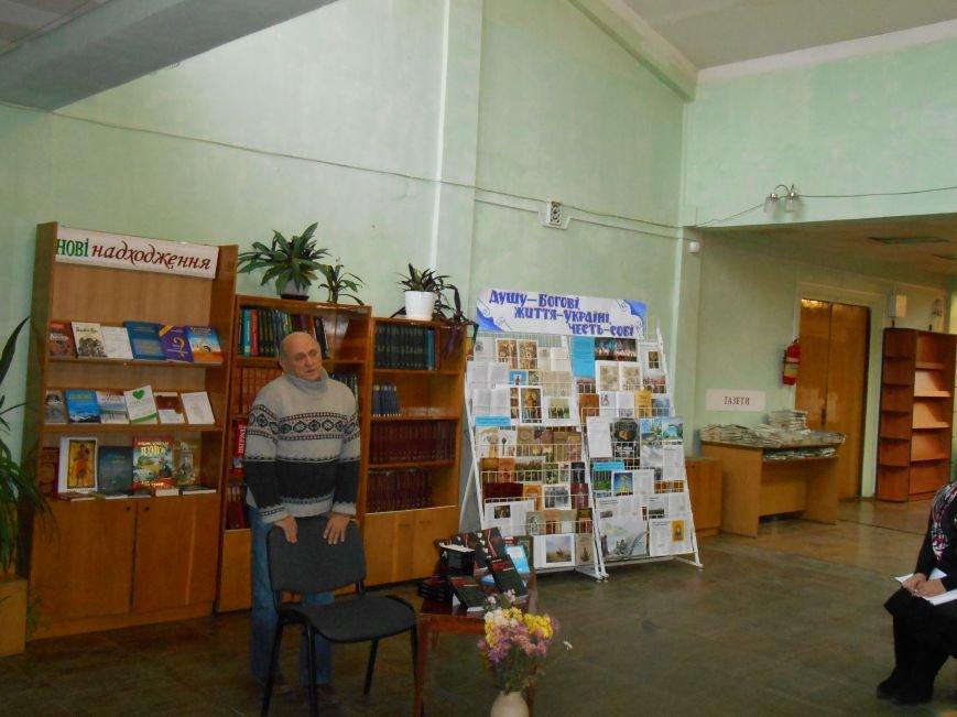 В Славянске прошла презентация книги П. Амитова «Преодоление лжи. Антимифология» (фото) - фото 1