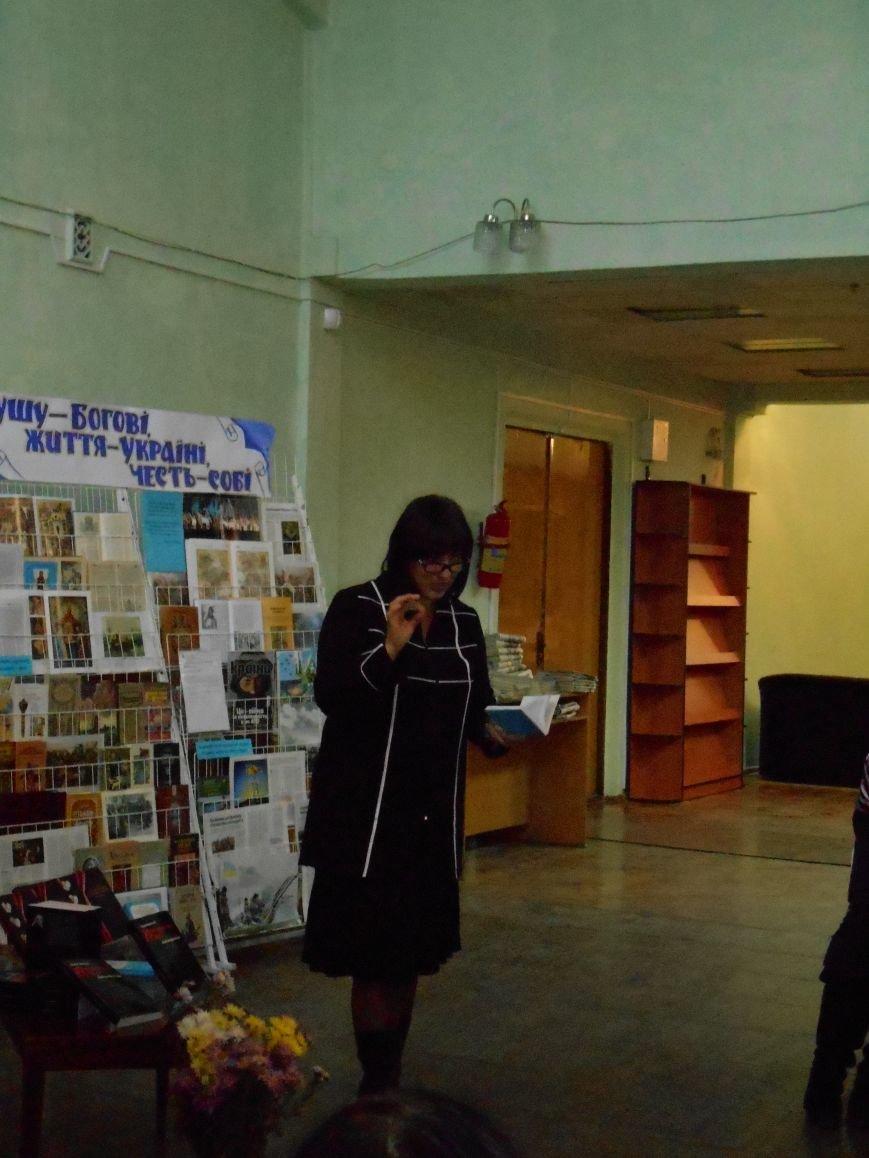 В Славянске прошла презентация книги П. Амитова «Преодоление лжи. Антимифология» (фото) - фото 3