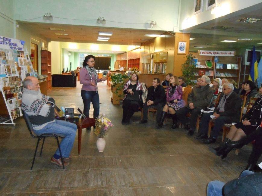 В Славянске прошла презентация книги П. Амитова «Преодоление лжи. Антимифология» (фото) - фото 7
