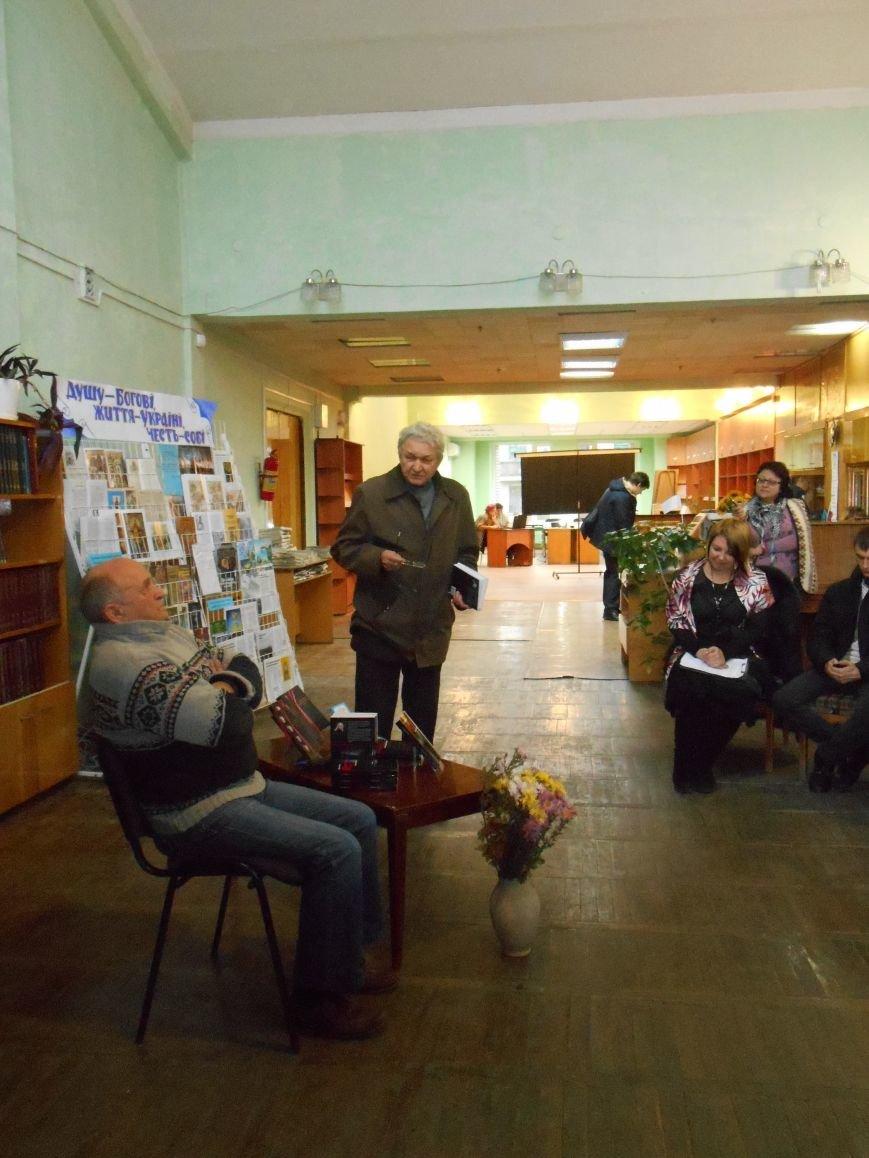 В Славянске прошла презентация книги П. Амитова «Преодоление лжи. Антимифология» (фото) - фото 4