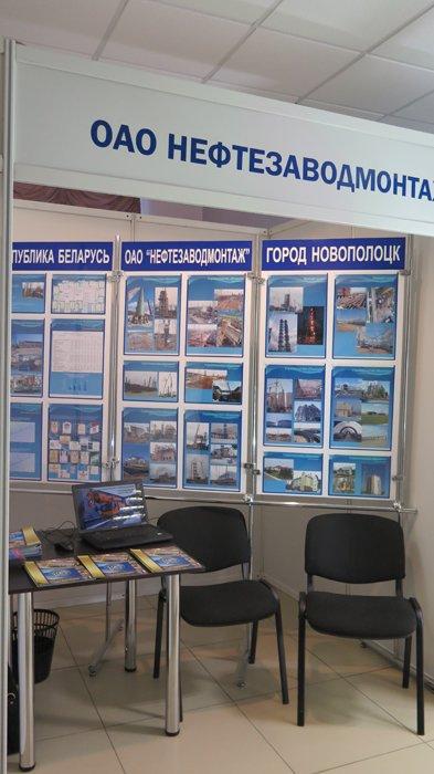 В Новополоцке проходит 4-й экономический форум. Фоторепортаж, фото-11