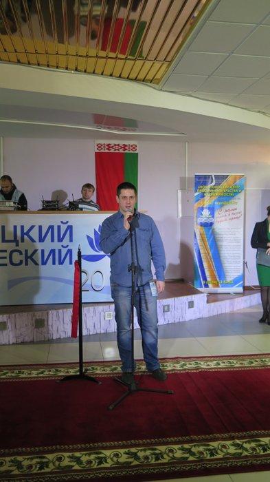 В Новополоцке проходит 4-й экономический форум. Фоторепортаж, фото-17