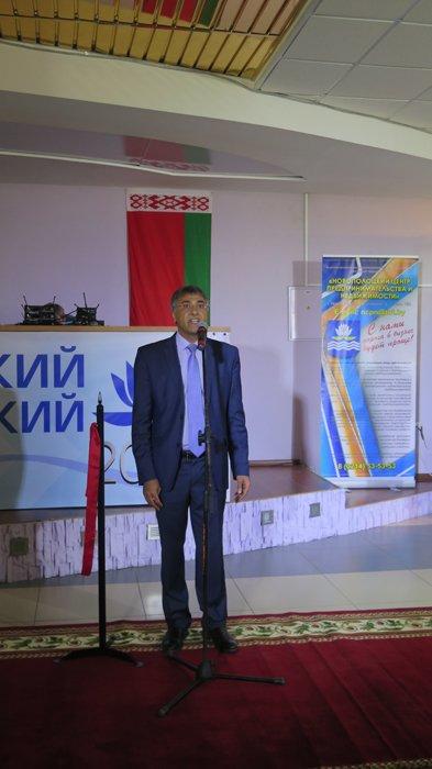В Новополоцке проходит 4-й экономический форум. Фоторепортаж, фото-16