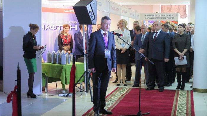 В Новополоцке проходит 4-й экономический форум. Фоторепортаж, фото-6
