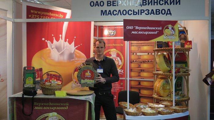 В Новополоцке проходит 4-й экономический форум. Фоторепортаж, фото-23