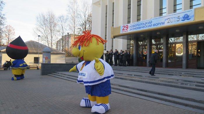 В Новополоцке проходит 4-й экономический форум. Фоторепортаж, фото-2