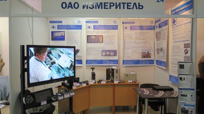 В Новополоцке проходит 4-й экономический форум. Фоторепортаж, фото-14