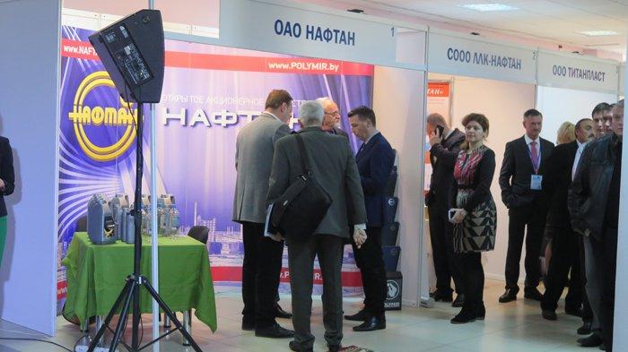 В Новополоцке проходит 4-й экономический форум. Фоторепортаж, фото-18