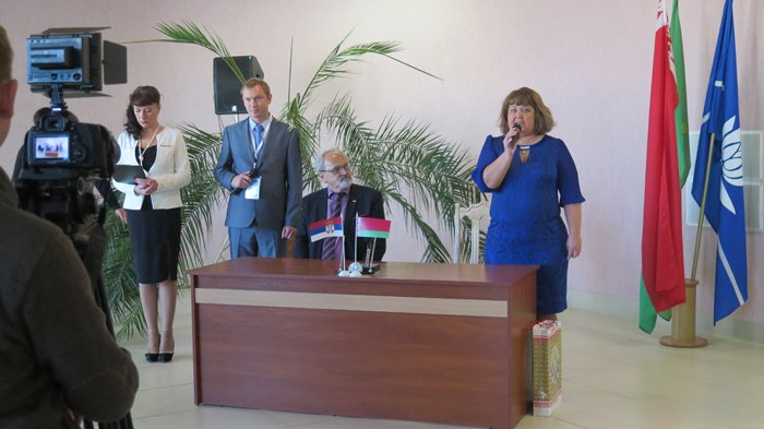 В Новополоцке проходит 4-й экономический форум. Фоторепортаж, фото-19