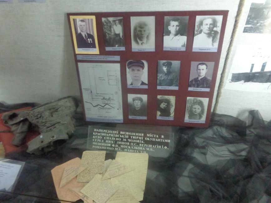 Красноармейский исторический музей почтил подвиг украинского народа в борьбе с нацизмом (фото) - фото 3