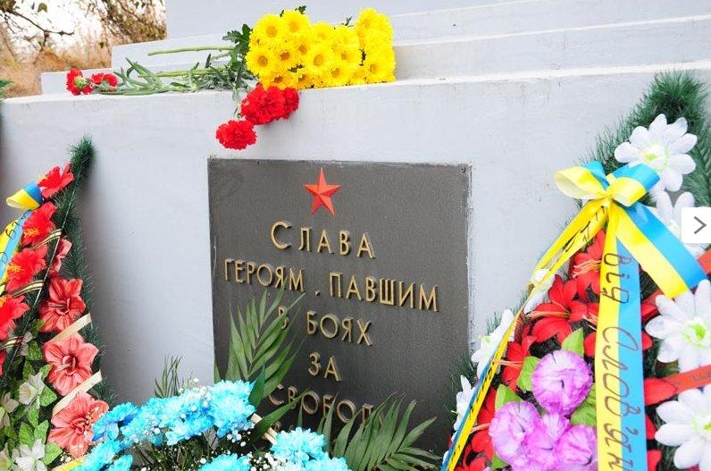 По случаю 71-й годовщины освобождения Украины от нацистских захватчиков в Славянске состоялся митинг-реквием (фото) - фото 6