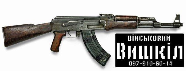 Военная подготовка в Кременчуге: критическая потеря крови или как выжить в дикой природе (фото) - фото 1