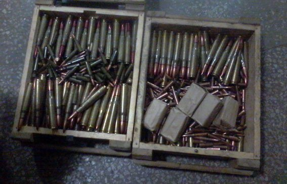 Артемовск боеприпасы 29.10 1