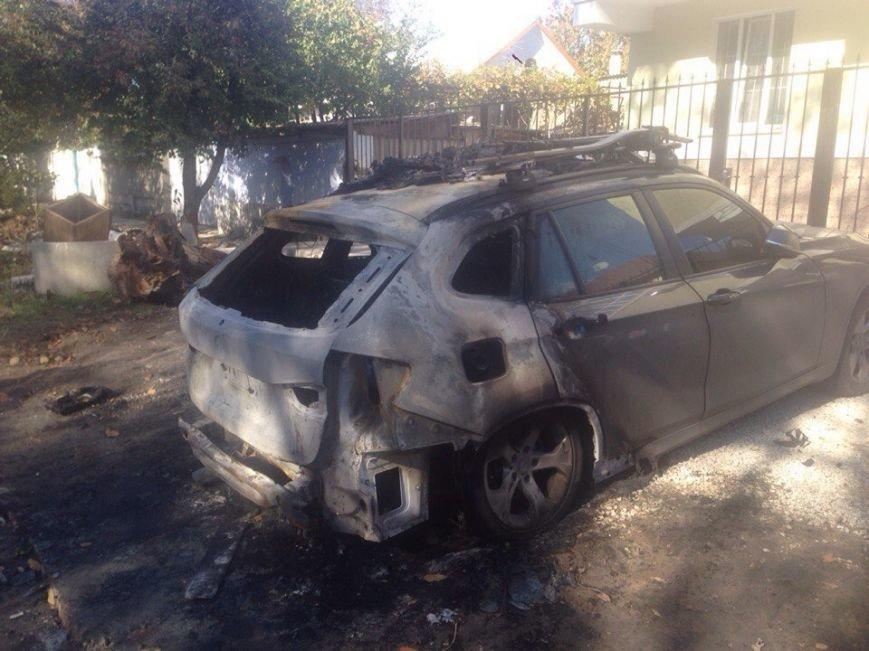 Симферопольцы обеспокоены участившимися случаями поджога автомобилей в городе (ФОТО) (фото) - фото 1