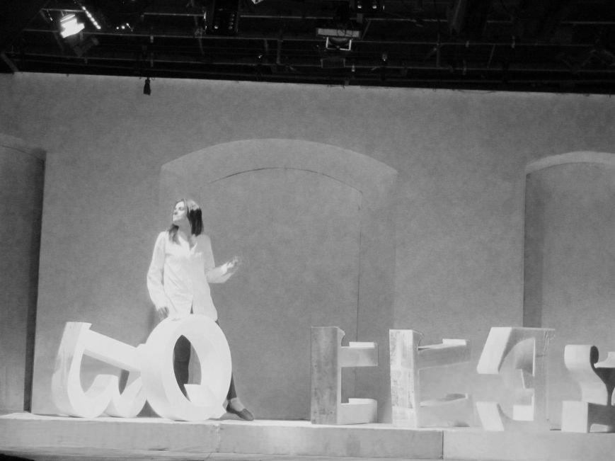 Черниговского зрителя познакомят с «Воццеком», фото-6