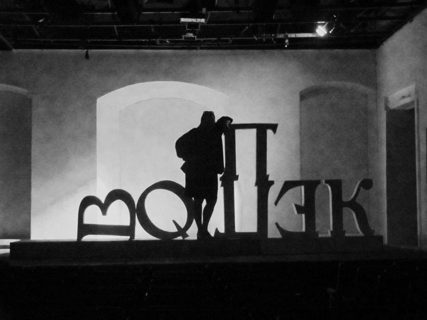 Черниговского зрителя познакомят с «Воццеком», фото-3