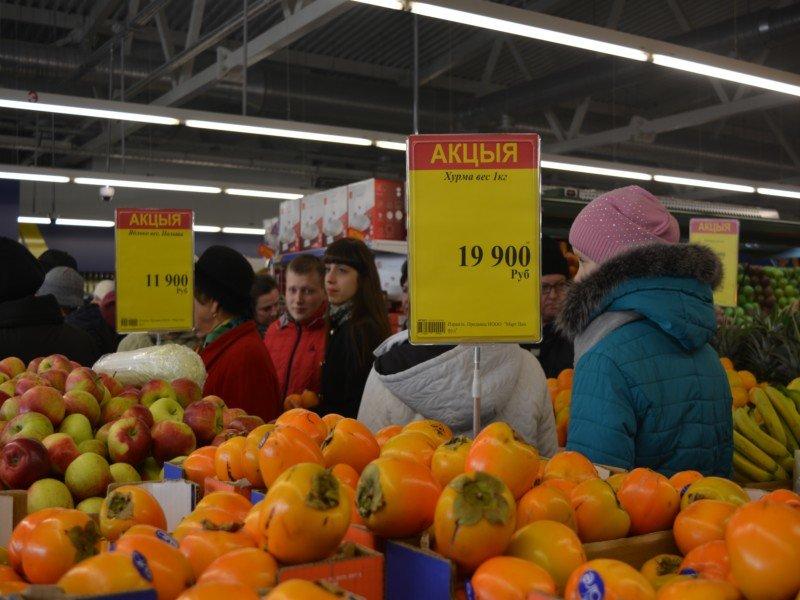 Фоторепортаж: Открытие магазина «MART INN» в Новополоцке, фото-18