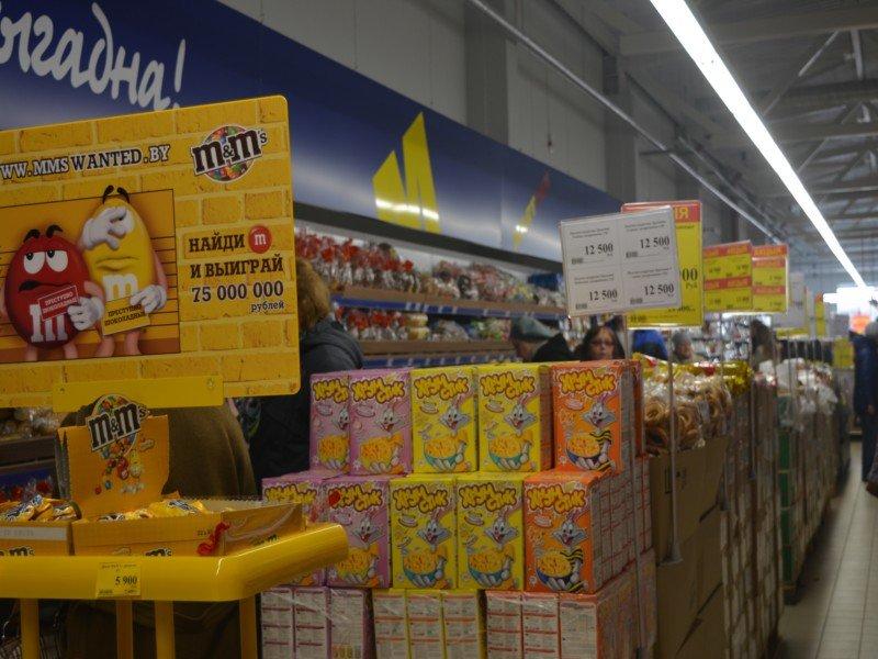 Фоторепортаж: Открытие магазина «MART INN» в Новополоцке, фото-7