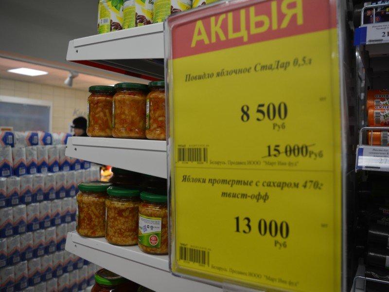 Фоторепортаж: Открытие магазина «MART INN» в Новополоцке, фото-4
