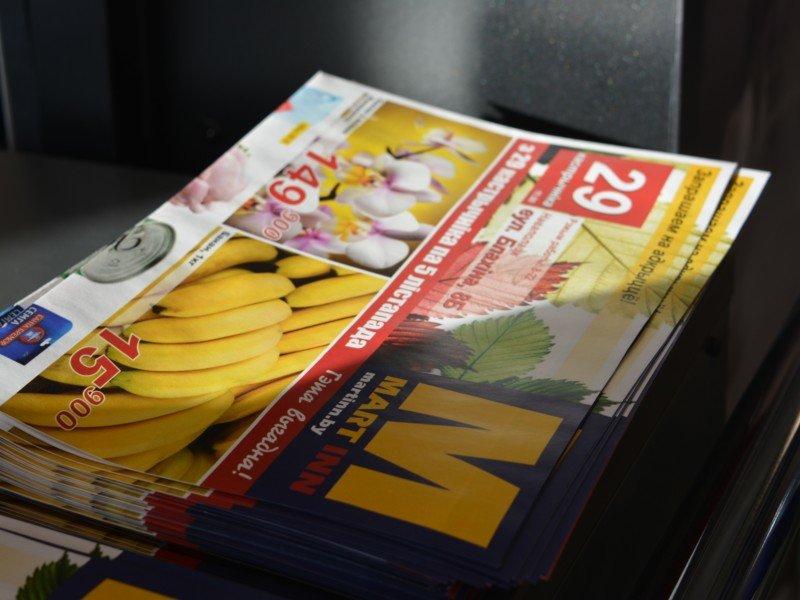 Фоторепортаж: Открытие магазина «MART INN» в Новополоцке, фото-6