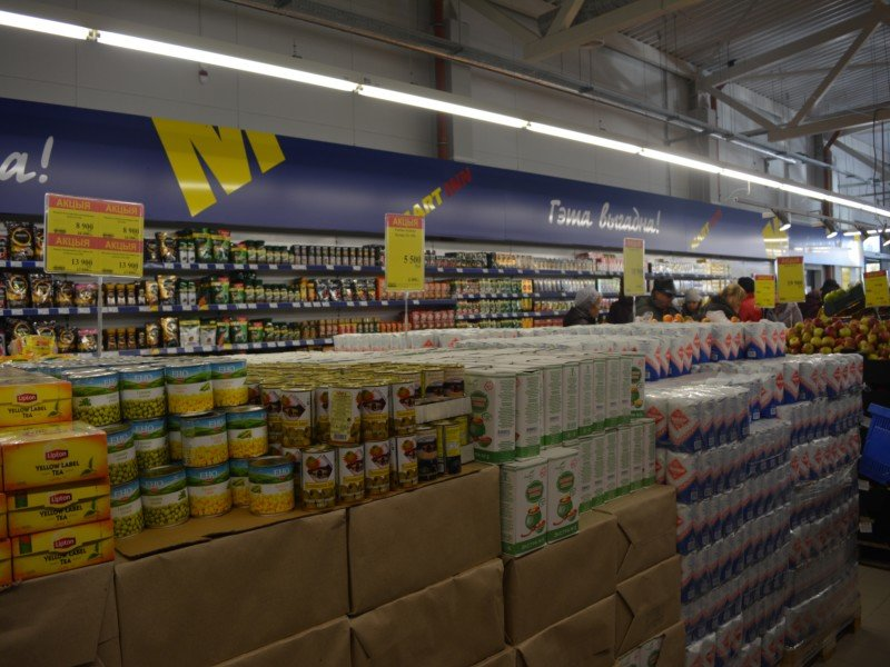 Фоторепортаж: Открытие магазина «MART INN» в Новополоцке, фото-19