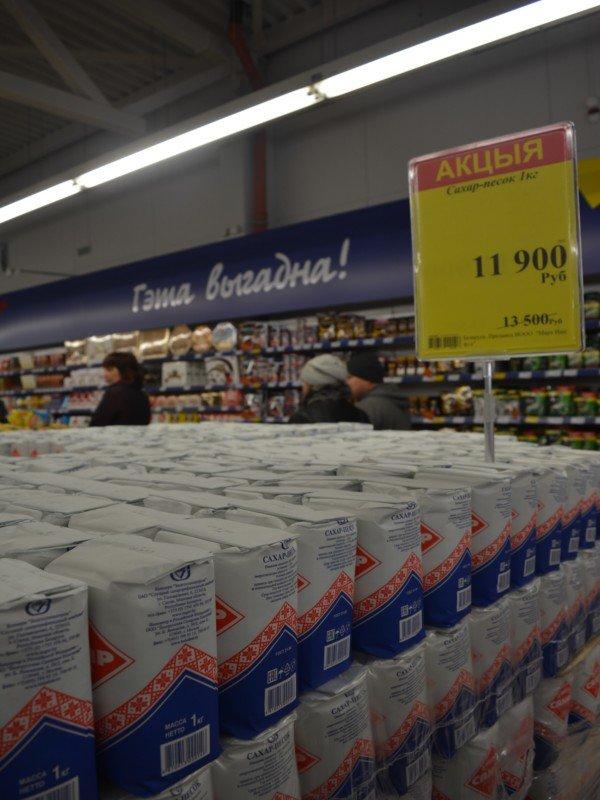 Фоторепортаж: Открытие магазина «MART INN» в Новополоцке, фото-3